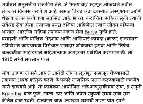 essay on hindi diwas in english language  tough classml essay on hindi divas in hindi